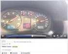 Motorista faz transmissão ao vivo no Facebook a mais de 200 km/h na Freeway