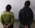 Casal é preso com drogas em pousada em Quintão
